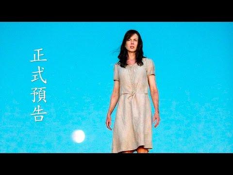 【陌生之地】中文預告