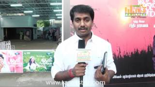Producer Sivakumar Speaks at Idhu Enna Maatram Audio Launch