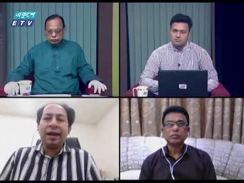 Ekusher Raat || বিষয়: করোনা; মৃত্যু ছাড়িয়ে গেল আড়াই হাজার || 18 July 2020 || ETV Talk Show