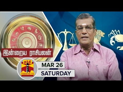 Indraya-Raasipalan-26-03-2016-By-Astrologer-Sivalpuri-Singaram--Thanthi-TV