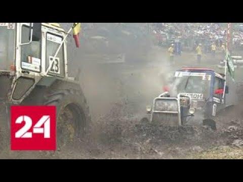Ежегодные гонки на тракторах провели в Ростовской области - Россия 24 (видео)