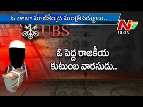 Black Money List - Story Board - Part 02 24 October 2014 11 PM