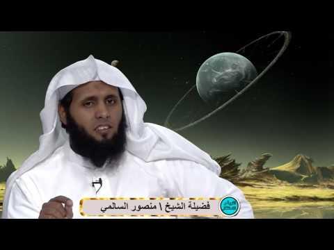 Beautiful Quran Recitation - Surah Abasa & Surah At Takwir By Mansur Al Salimi