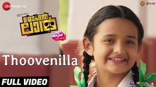 Video Thoovenilla - Full Video | Mohanlal | Manju Warrier & Indrajith Sukumaran | Sajid Yahiya MP3, 3GP, MP4, WEBM, AVI, FLV April 2018