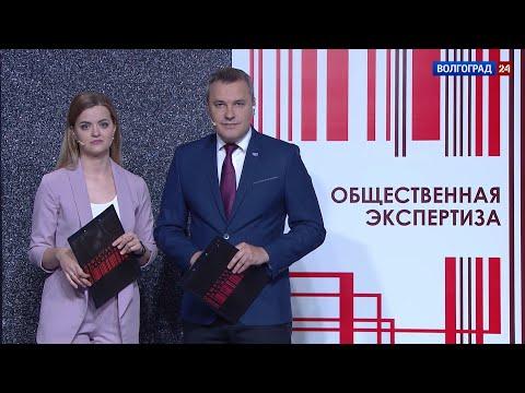 Перспективы волгоградского АПК. 20.05.21