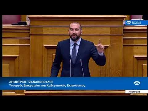 Δ. Τζανακόπουλος: Ψηφίζεται ο τελευταίος μνημονιακός προϋπολογισμός