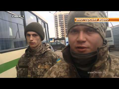 """На Рівненщині водій """"маршрутки"""" відмовився підвезти двох військовослужбовців [ВІДЕО]"""