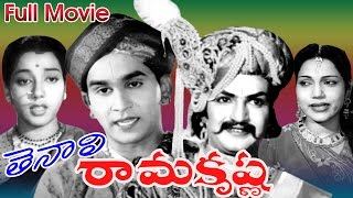 Video Tenali Ramakrishna Full Length Telugu Movie || Taraka Rama Rao || Ganesh Videos - DVD Rip.. MP3, 3GP, MP4, WEBM, AVI, FLV Desember 2018