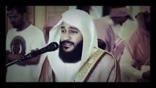 Video الشيخ عبدالرحمن العوسي سورة يس صوت يهز القلب MP3, 3GP, MP4, WEBM, AVI, FLV Juli 2018