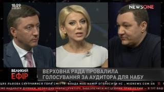 Сергій Лабазюк у Великому ефірі (News One, 21.03.2017)