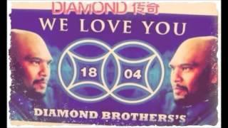 Download Lagu 1804 DIAMOND BROTHERS Mp3