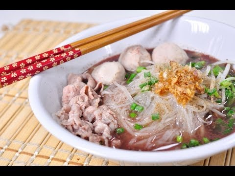 Thai Food – Boat Noodles with Pork (Kuay Tiew Moo Nam Tok)