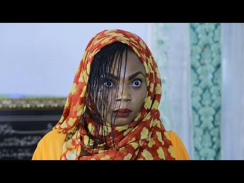 BANA BAKWAI SABON SHIRIN HAUSA FILM