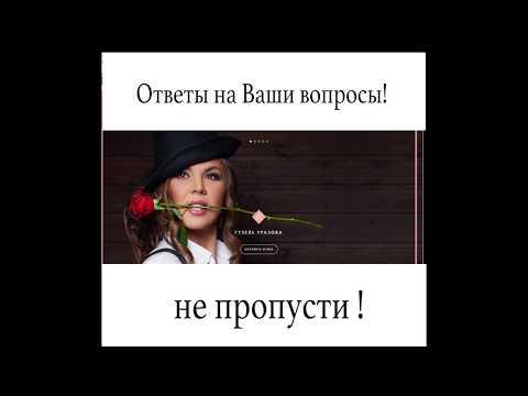 Как купить билет на концерт Гузель Уразовой и Ильдара Хакимова?