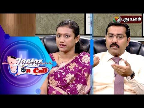 Doctor-On-Call-25-05-2016-Puthuyugam-TV