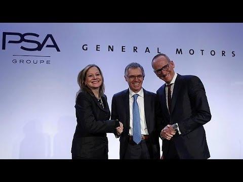 O όμιλος PSA εξαγόρασε την ευρωπαϊκή General Motors – corporate