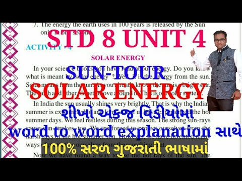 Std 8 Unit 4 Solar Energy Activity 4 English    ધો - 8 UNIT 4 ENGLISH SOLAR ENERGY ACTIVITY 4 SEM 1