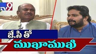 Video Mukha Mukhi with J. C. Diwakar Reddy || జేసీ దివాకర్ రెడ్డి  తో ముఖా ముఖి - TV9 MP3, 3GP, MP4, WEBM, AVI, FLV Oktober 2018