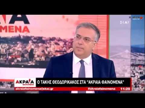 Video - Μοροπούλου: Με το που θα βγει η απόφαση του δικαστηρίου θα επιστρέψω τα ποσά (audio)