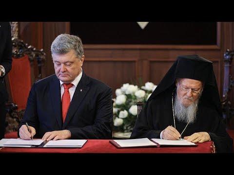 Υπογραφή μνημονίου συνεργασίας Ποροσένκο-Βαρθολομαίου…
