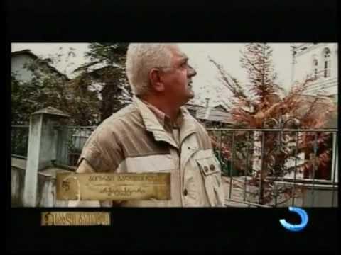 Телеканал Ajara TV ( Грузия )