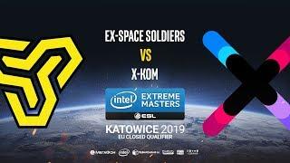 ex-Space Soldiers vs x-kom - IEM Katowice EU Minor QA - map2 - de_cache [TheCraggy & Pchelkin]