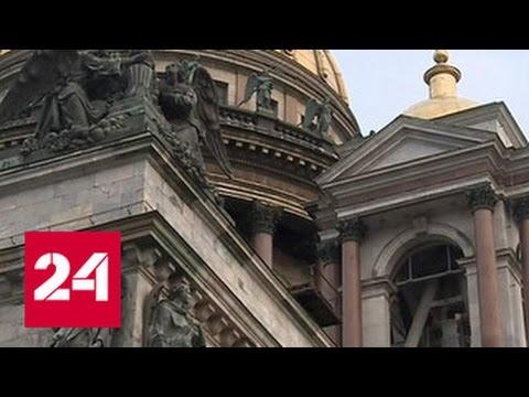 Владимир Легойда комментирует передачу Исаакия РПЦ (видео)
