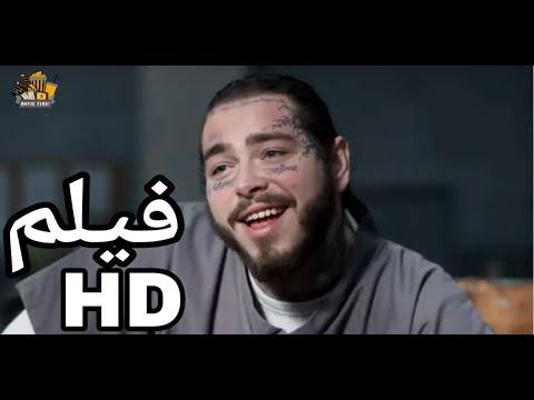 فيلم | SEPENSER CONFIDENTIAL | فيلم سجون أكشن | (2020) | 1080p.