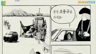 Nonton Le Grand Chef 2 Kimchi Battle  Jin Goo Film Subtitle Indonesia Streaming Movie Download