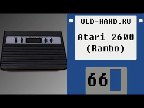 Atari 2600 (Rambo TV Games) (Old-Hard №66)