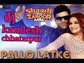 Pallo latke    dj song    Bollywood mix 2018    DJ Kamlesh Chhatarpur    9993243664