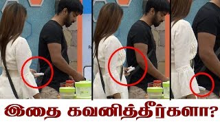 Video Bigg Boss 2 Tamil Day 54 | 9th August Highlights | Smoking Kills but not in the Bigg Boss house MP3, 3GP, MP4, WEBM, AVI, FLV Agustus 2018