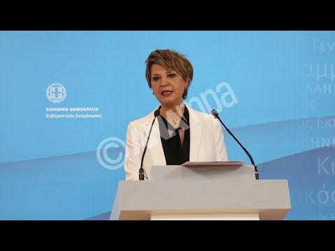 O. Γεροβασίλη: Προσηλωμένη στη θέση της για βιώσιμο χρέος είναι η κυβέρνηση