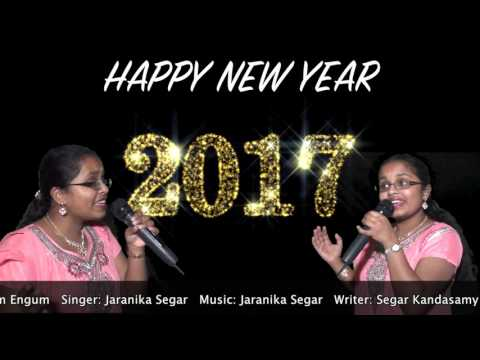 Download New Year tamil song 2017 HD Video