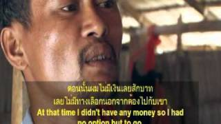 MTV Exit Thailand Human Trafficking Documentary BMRS - Asia With English Sub Part 1