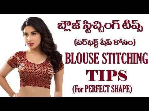 Video Perfect blouse stitching tips for beginners # blouse stitching # PART 89 download in MP3, 3GP, MP4, WEBM, AVI, FLV January 2017