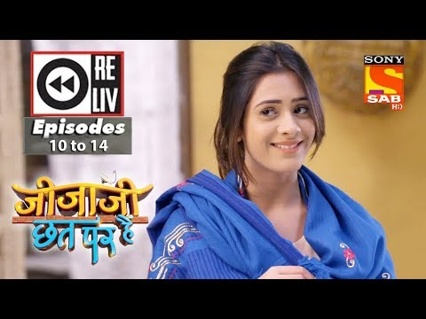 Weekly Reliv - Jijaji Chhat Per Hai - 22nd January  to 26th January 2018 - Episode 10 to 14