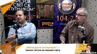 Video Kriza u pravoslavlju — kuda dalje? MP3, 3GP, MP4, WEBM, AVI, FLV Oktober 2018