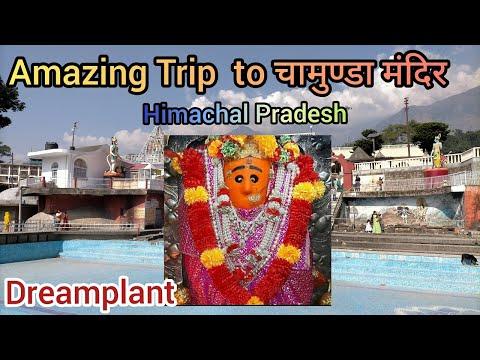 Chamunda Devi Temple at Himachal Pradesh#Dreamplant#hindovlog#Devbhumi#Travel