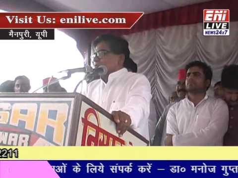 ENILive.com News 09 August 15