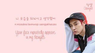 Download Video EXO (엑소) Chanyeol (찬열) - Hug Me (안아줘) Lyrics (Han/Rom/Eng) MP3 3GP MP4