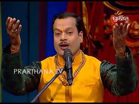 Video Bhagawat Saptaha Ep 650 | ଦଶମ ସ୍କନ୍ଦ ୪୫ ଅଧ୍ୟାୟ | ଓଡ଼ିଆ ଭାଗବତ ଗୀତା | Odia Bhagwat Gita download in MP3, 3GP, MP4, WEBM, AVI, FLV January 2017
