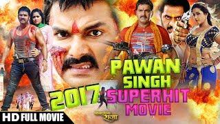 Nonton Pawan Singh | Superhit Bhojpuri Movie 2017 | Pawan Singh & Kajal Raghwani Film Subtitle Indonesia Streaming Movie Download