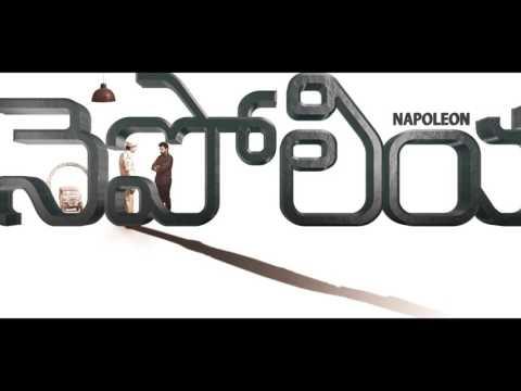 Napoleon Motion Poster