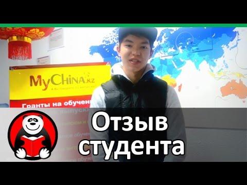 https://www.youtube.com/embed/P3lp8xdQHao?list=PLUUFeELkICw_5Om0JiaVvTrlP1rzKbZpw