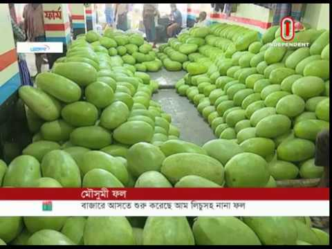 Seasonal fruits hit market (25-05-2019)Courtesy: Independent TV