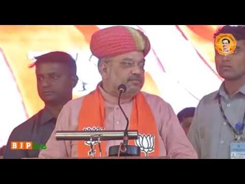 """Shri Amit Shah's speech at """"Vijay Vishwas Karyakarta Sammelan"""": 29.03.2017"""