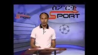 Ethiopia Beats Botswana 2 -1, ETV Sport News By Yonas Hailemeskel