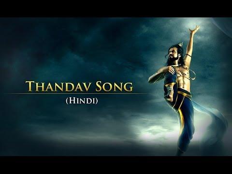Kochadaiiyaan (Clip 'Thandav')