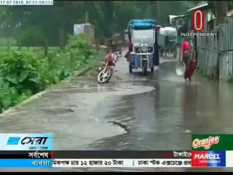 Massive damages to the Sunamganj roads by flood (17-07-2018)